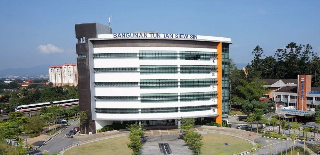 Tunku Abdul Rahman University College Tar Uc Bringing Icdl Certification To The Malaysian Students Icdl Asia